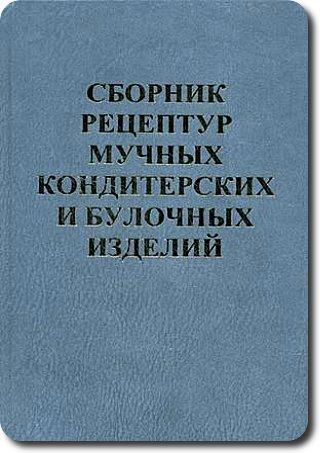 Книги по хлебопечению часть 3