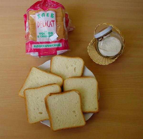 Повышение пищевой ценности хлеба